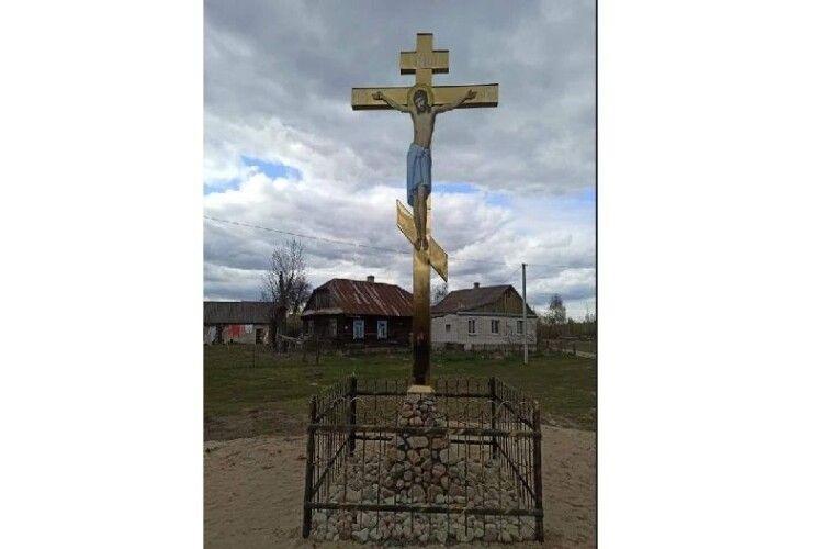 У селі на Волині Ісус Христос постав у булаті