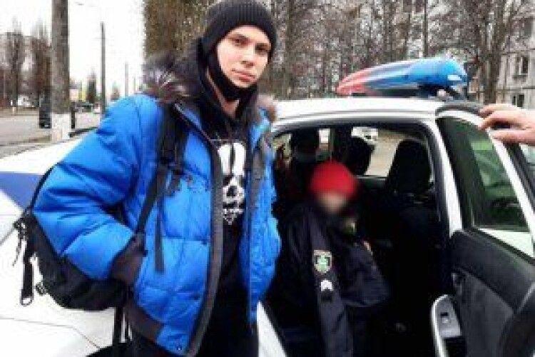 18-річний хлопець витягнув дитину з-під криги