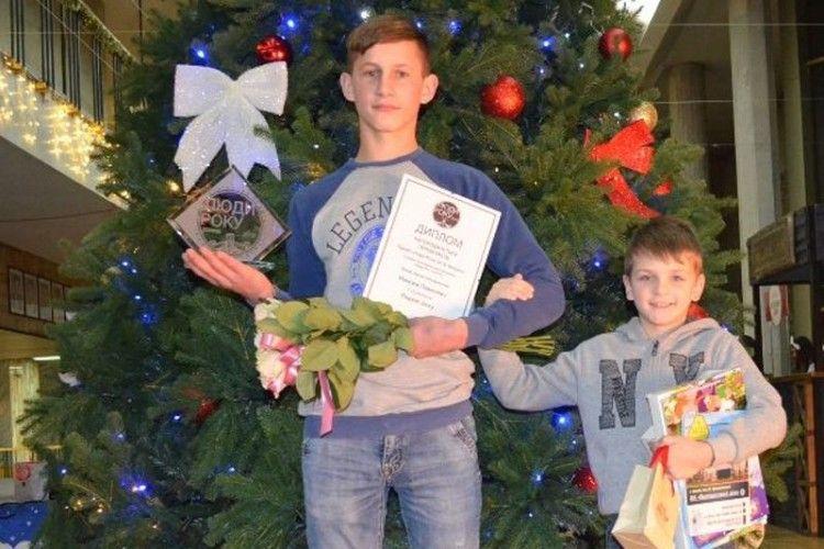 Для 8-річного Максимка ангелом на Землі став 15-річний Максим