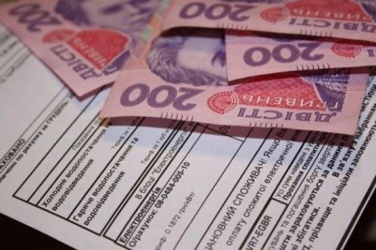 У минулому році волиняни заплатили понад 100% за комунпослуги