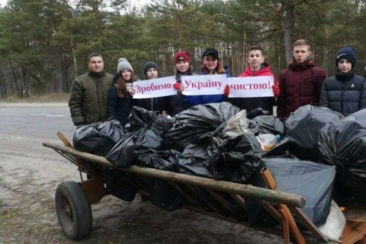 Ратнівські природолюби подбали про чисте довкілля