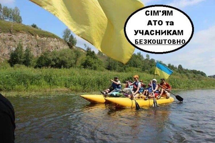 Сім'ї учасників АТО з Рівненщини запрошують до табору «Сімейне коло»