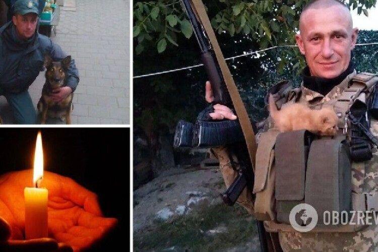«Я не можу їх кинути»: на Донбасі вбили досвідченого військового. У нього залишилися син і кохана