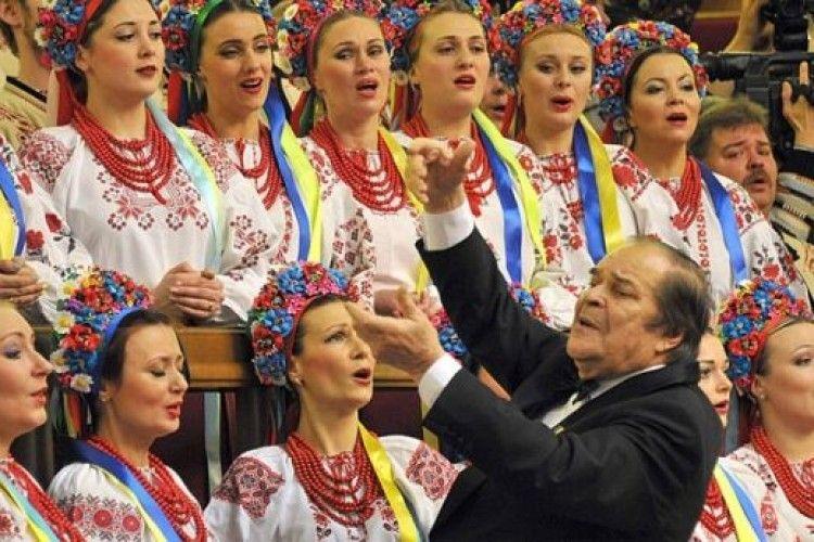 Напередодні Водохреща у Рівному колядуватиме хор імені Верьовки