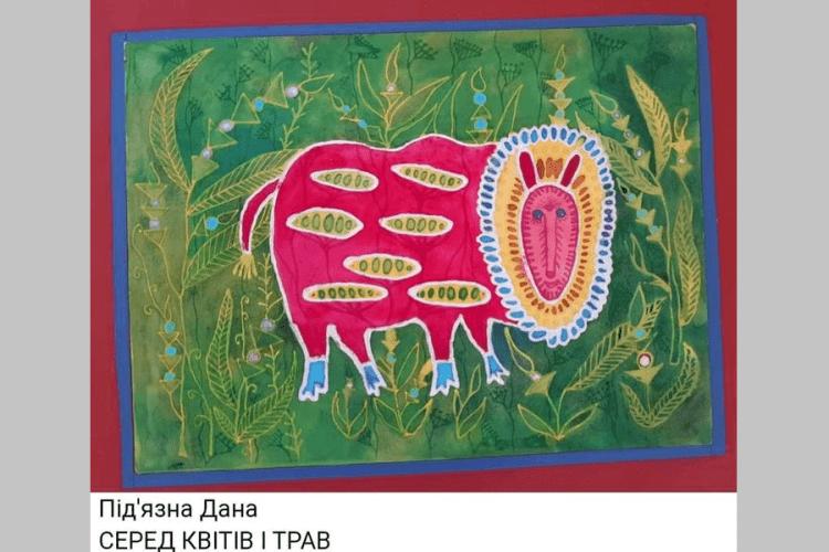 Юні володимир-волинські художники здобули 11 призових місць та 4 відзнаки (Фото)