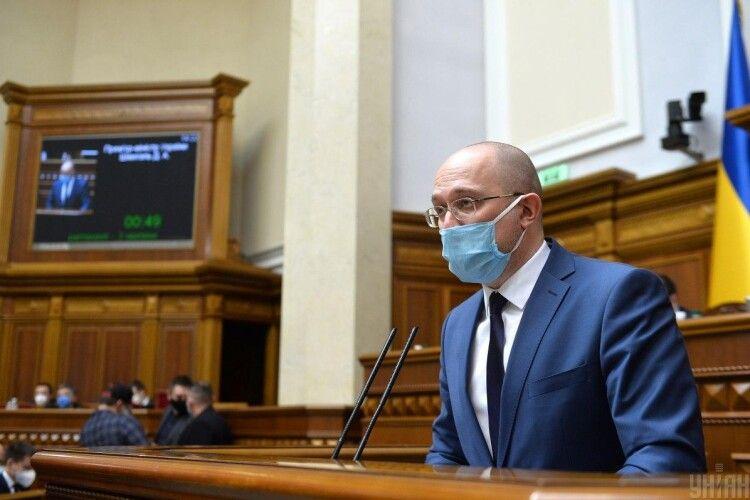 Прем'єр Шмигаль обіцяє українцям середню зарплату в 15 тисяч гривень – але лишень за два роки