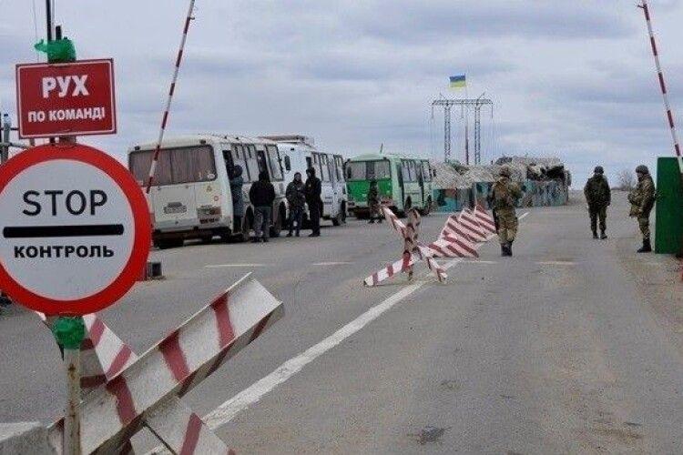 За проєктом рішення ЄС кордони лишаться закриті для українців і після 1 липня