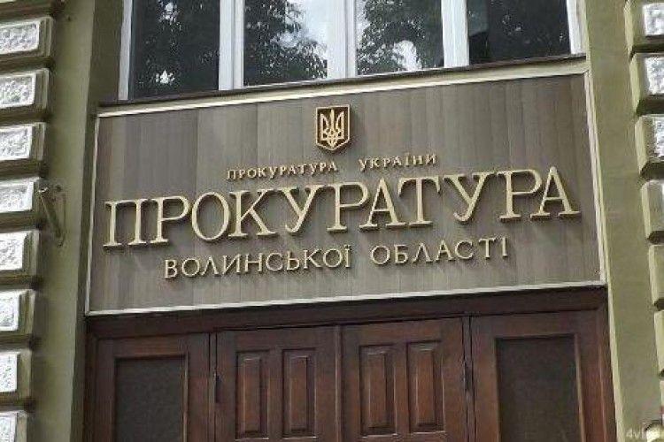 За втручання прокуратури державі повернуто земельну ділянку в Рожищенському районі