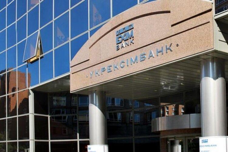 Друг-банкір  Зеленського, який напав на журналістів, видав півторамільярдний кредит людині з ДНР