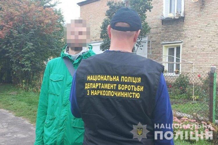У Нововолинську зловили наркомана