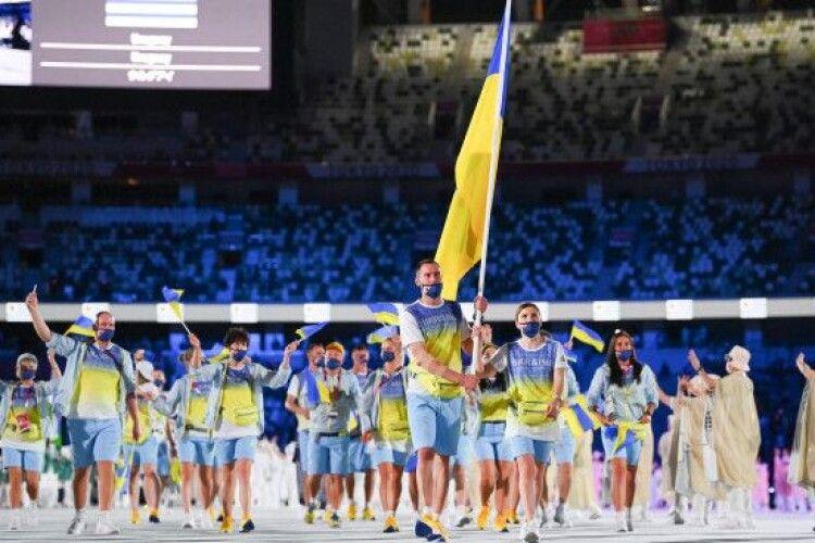 У Росії не показали вихід української команди на відкритті Олімпіади-2020