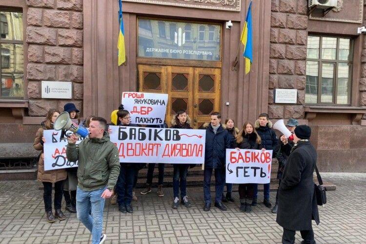 Призначення адвоката Януковича керувати справами Майдану є неприйнятним