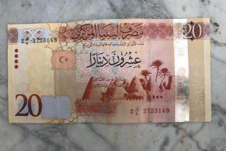 На Мальті конфіскували надруковані в Росії гроші для Лівії