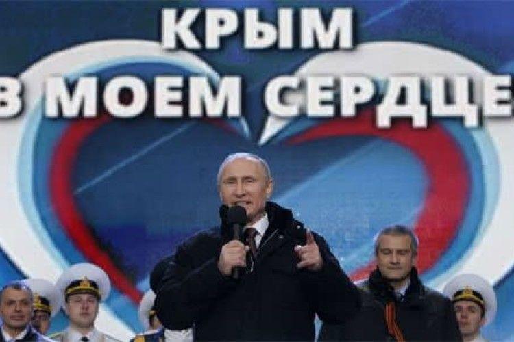 Нечувана «доброта» і «щедрість»: Путін готовий віддати корвет «Луцьк»