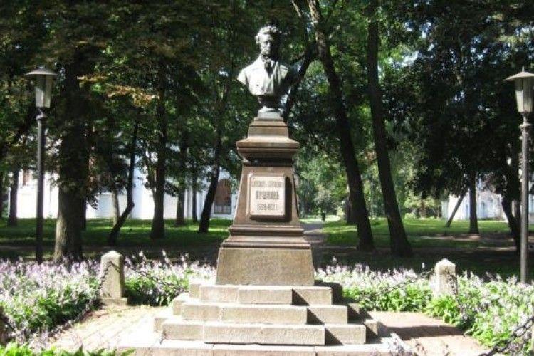 У Чернігові знову вкрали пам'ятник: цього разу - бронзове погруддя Пушкіна