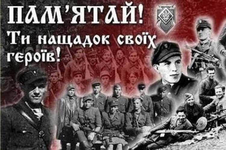 Повстанський командир зОлики наводив жах на окупантів