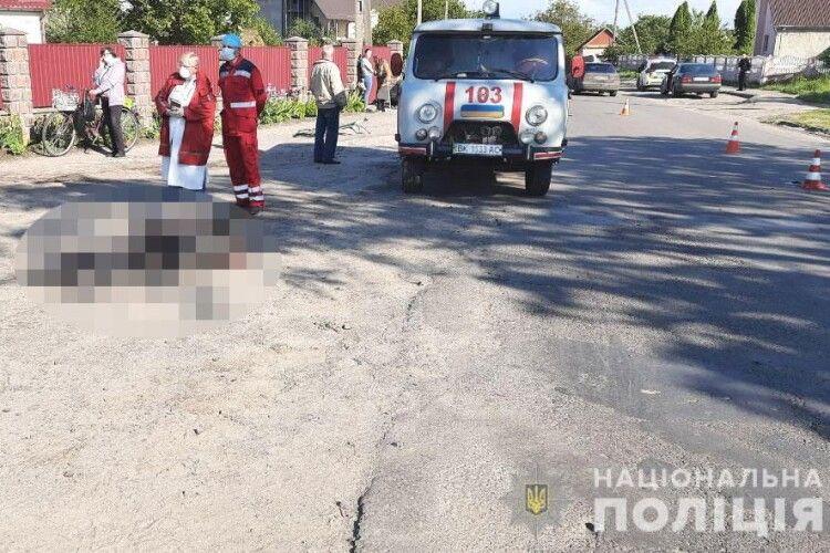 Через п'яного водія на Рівненщині загинув велосипедист