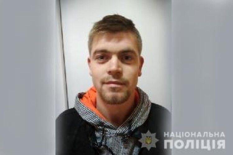 Поліція Луцька розшукує 23-річного одесита