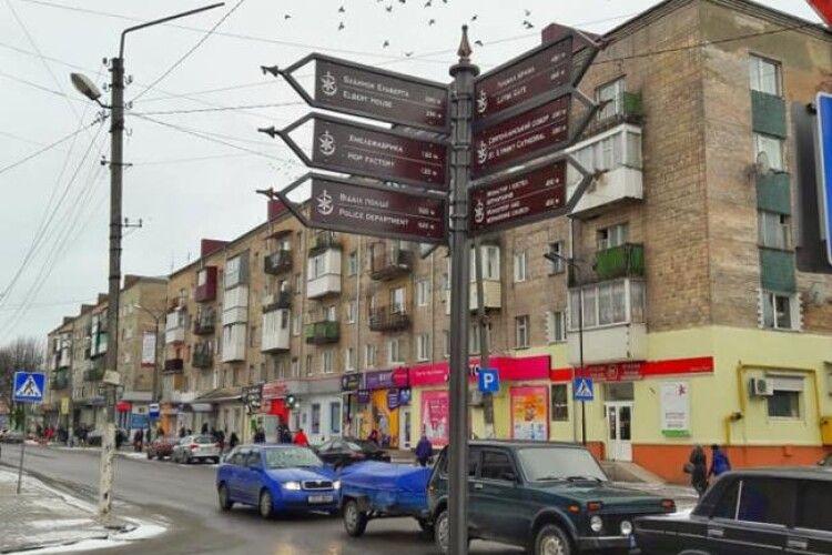 На Рівненщині продали пожежне депо. Прокуратура втрутилася