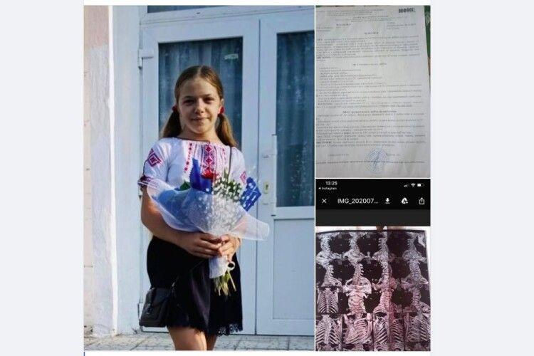 Сім'я атовця з Горохівщини потребує допомоги