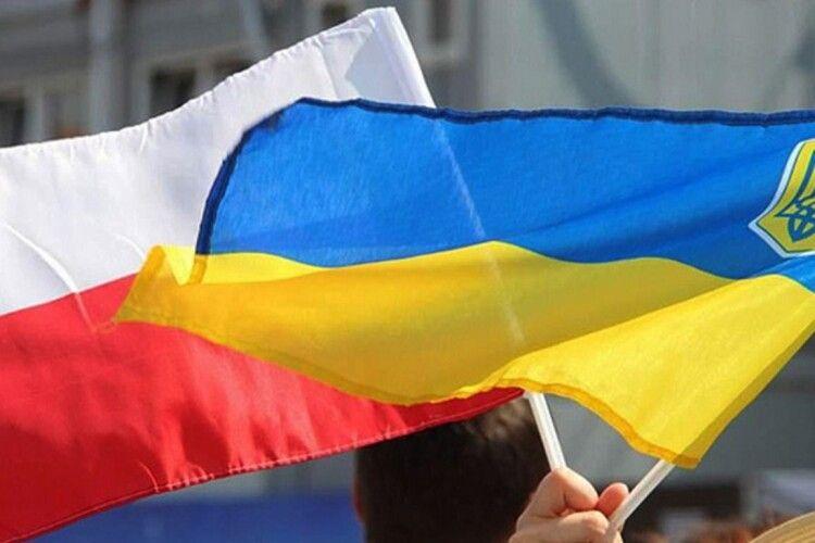 Польські політики віддали шану українцям, які рятували їхніх співвітчизників у роки війни на Волині