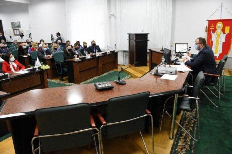 У Луцькраді затвердили склад виконавчого комітету