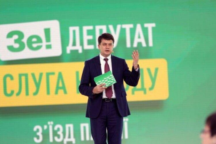 Кому з політиків найбільше довіряють українці