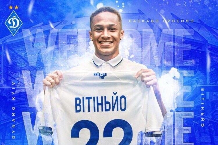 Бразилець Вітіньйо офіційно став гравцем київського «Динамо» (Фото)