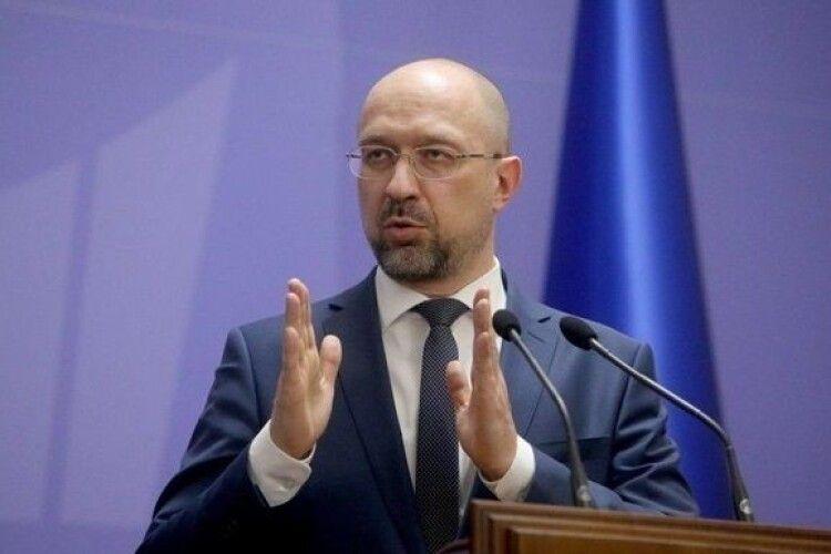 Шмигаль розповів про податкову реформу в Україні