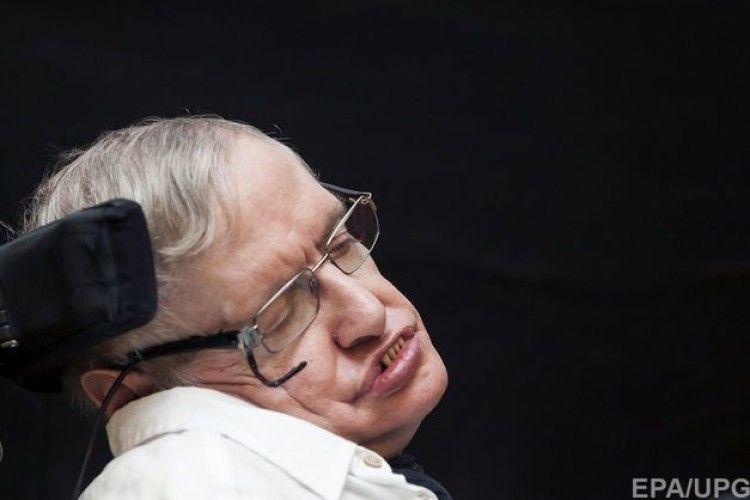 Помер відомий фізик Стівен Гокінг, який бажав українцям «більше свободи»