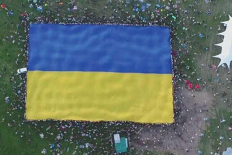 На «Бандерштаті» розгорнули найбільший прапор України