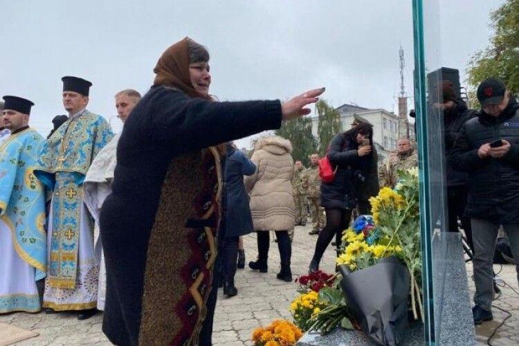 У Рівному на території собору відкрили меморіал пам'яті Героїв Небесної Сотні та АТО (Фото)