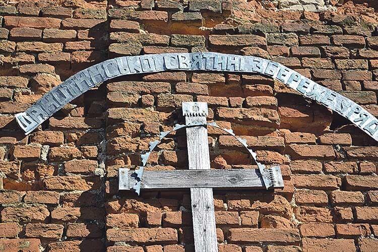 «Церкву оточили солдати і підірвали». Що ховають стіни зруйнованого волинського храму (Фото)