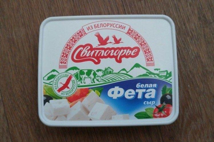 Росіяни відмовилися пити молоко з-під білоруських корів
