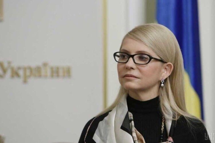 Юлія Тимошенко виставлятиме могорич!