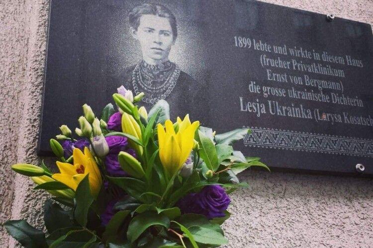 Меморіальна дошка Лесі Українці в Берліні – подарунок полтавських доброчинців