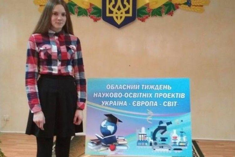 Ковельчанка посіла друге місце на обласному конкурсі досягнень юних зоологів і тваринників
