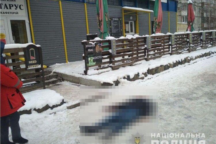 У Рівному зарізали  30-річного чоловіка за 20 гривень (Фото)