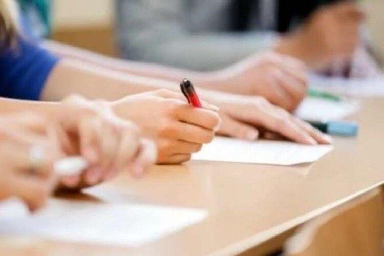 У Ковелі діятиме шість пунктів зовнішнього незалежного оцінювання