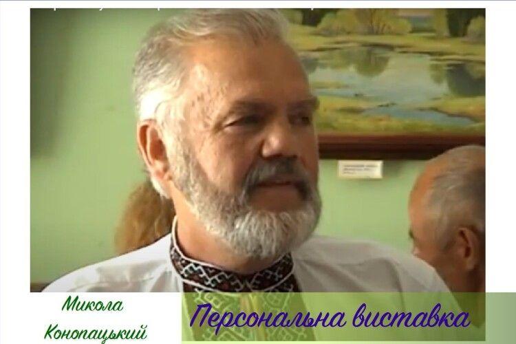 «БілинськийШевченко» виставить свої роботи для волинських поціновувачів мистецтва