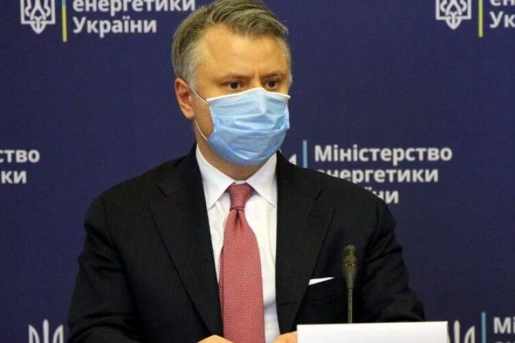 Голова Міненерго на нараді у Зеленського представив план суттєвого зниження тарифів на газ