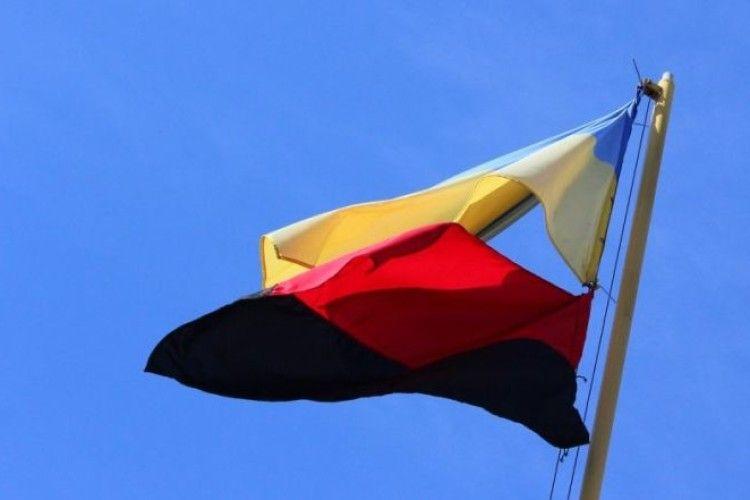 Над волинським містом майорітиме червоно-чорний прапор