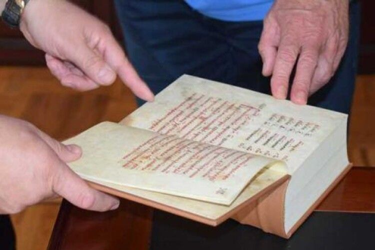 Факсимільна копія Нобельського Євангелія уже на Рівненщині