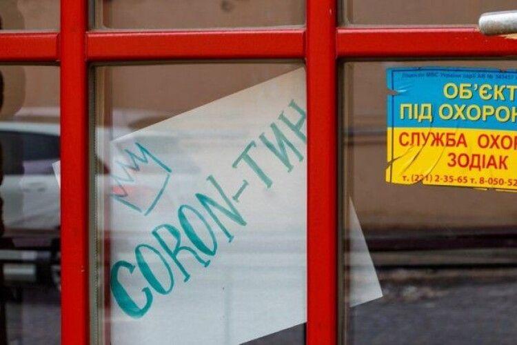 В Україні зросла кількість регіонів, які не можуть послабити карантин. Волинь за частотою захворюваності  – на 2 місці