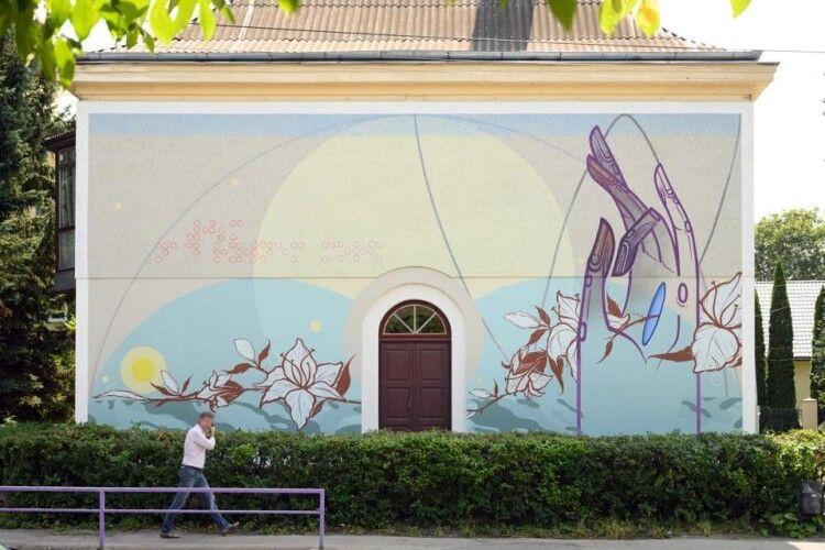 У муралі на вулиці Шопена є текст, закодований шрифтом Брайля