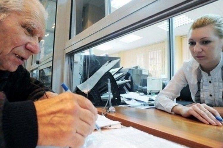 Уряд розгляне порядок виплати пенсій переселенцям