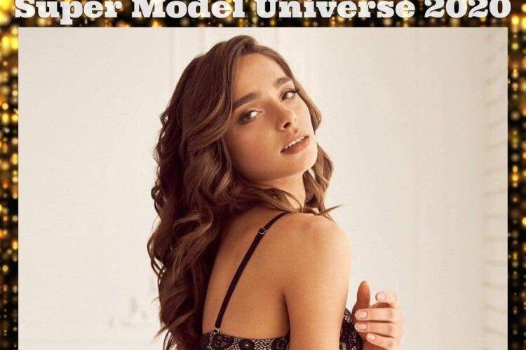 Стало відомо ім'я українки, яка здобула титул на престижному конкурсі краси