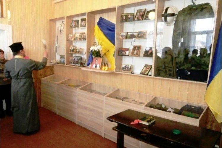 На Іваничівщині відкрили музей Героя України Сергія Байдовського