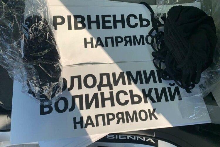 Ініціатива «Підвези медика» з учорашнього дня запрацювала на повну (Фото)