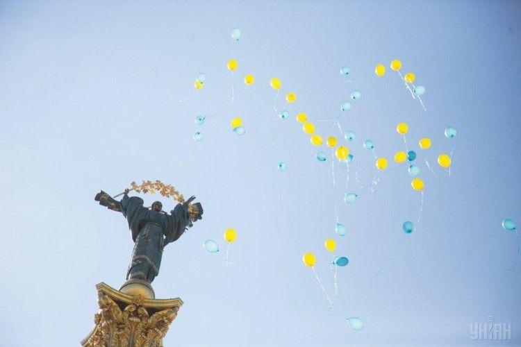 Україна – на 133-му місці в рейтингу щасливих країн